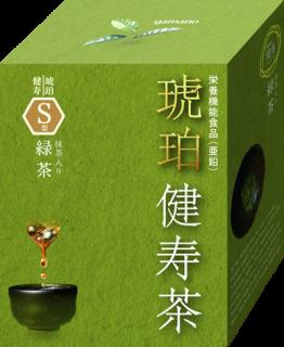 琥珀バイオテクノロジー提供_緑茶30