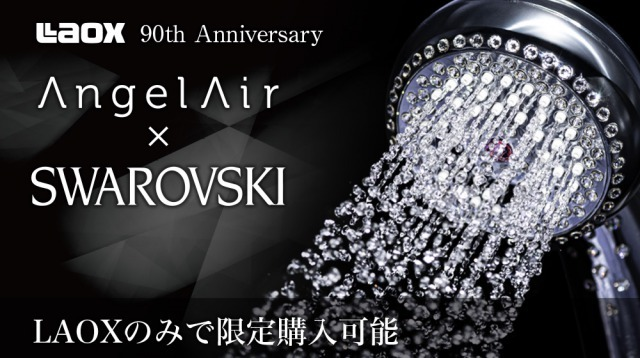 Toshin公式HP_angelair_slide_swarovski