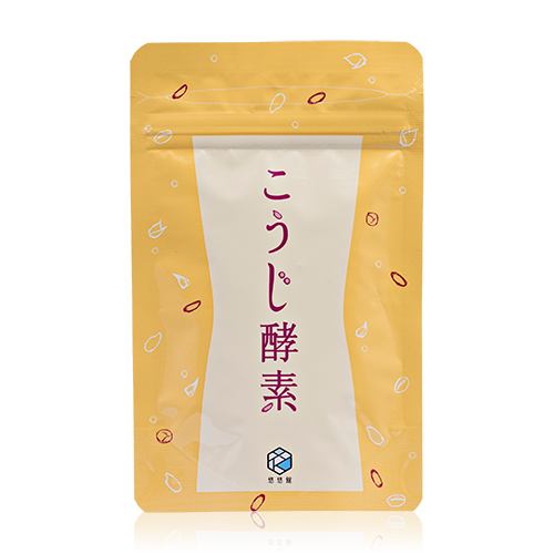 kouji_商品画像