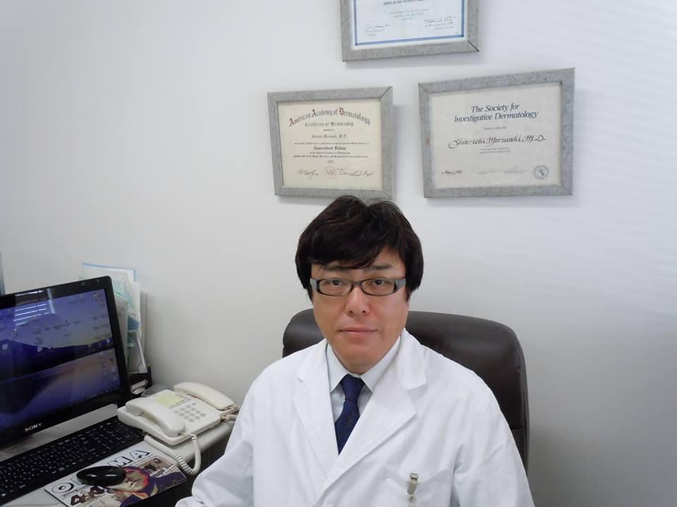メルシーケア_皮膚科学教授森脇真一先生