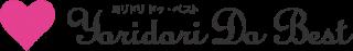Do-Best公式HP_logo_yoridori