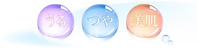 AngelAir公式HP_うるつや美肌