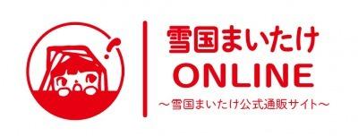 雪国まいたけ公式サイト_ONLINElogo