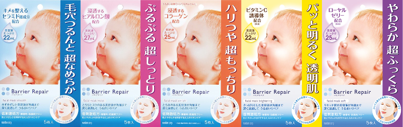 赤ちゃんマスク5タイプ