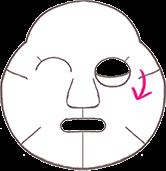 バリアリペア公式HP_使用方法illust01