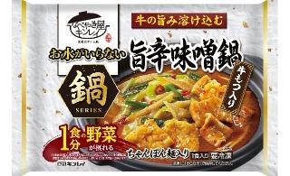 キンレイ公式HP_旨辛味噌鍋