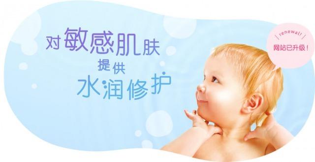 バリアリペア公式HP_对敏感肌肤提供水润修护