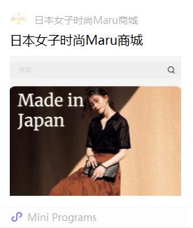 Maru公式WeChat