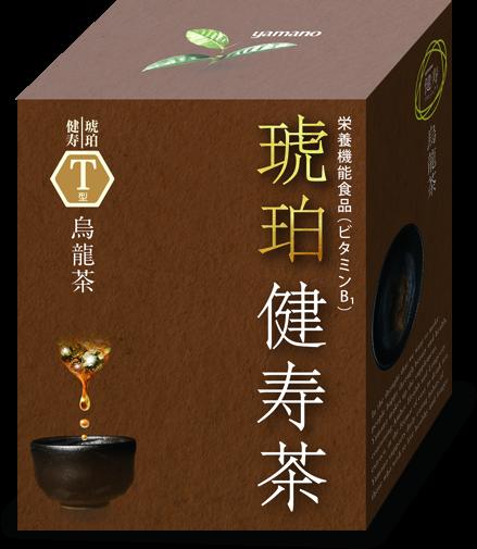琥珀バイオテクノロジー提供_烏龍茶30影あり