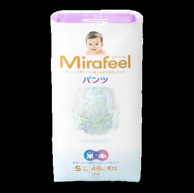 Mirafeel提供_Sサイズ商品画像_400