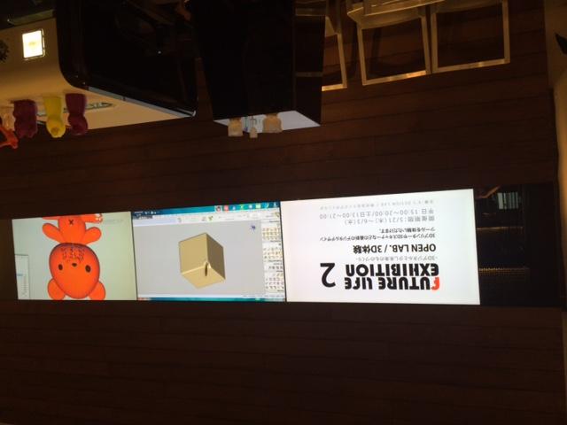【イベントレポートVol.7】二子玉川蔦屋家電「FUTURE LIFE EXHIBITION」 3Dプリンターの真髄