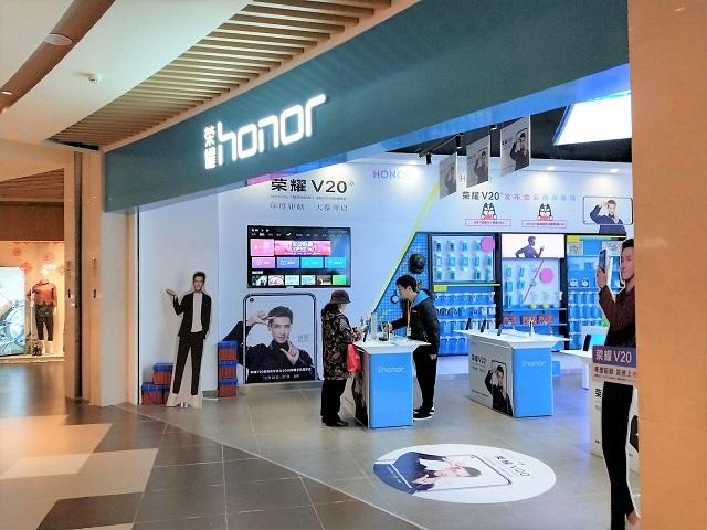 iPhoneより中国で売れたというファーウェイのHonorブランドのショップ