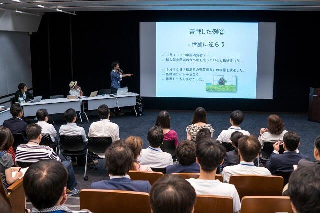 いま中国で影響力No.1の新メディア「ネット動画」の第一人者が語る中国市場の攻略法~テレビ東京ビジネスオンデマンド主催中国セミナーレポート~