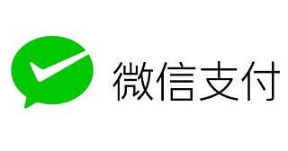 微信支付ロゴ