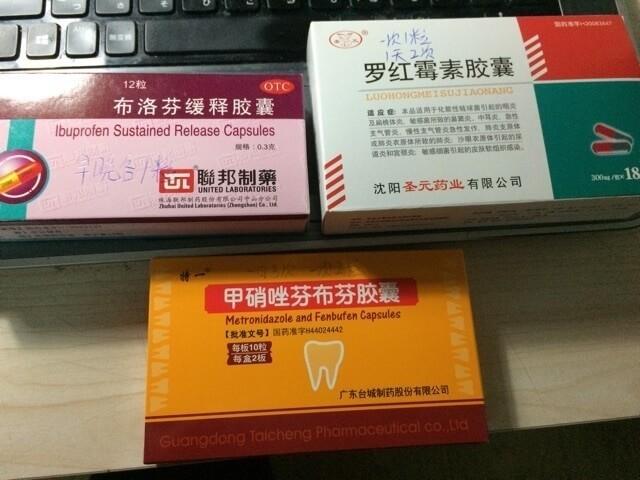 中国・大連の薬局で処方された歯の痛み止めや腫れ止め。この3つで合計65元(約1000円)だった