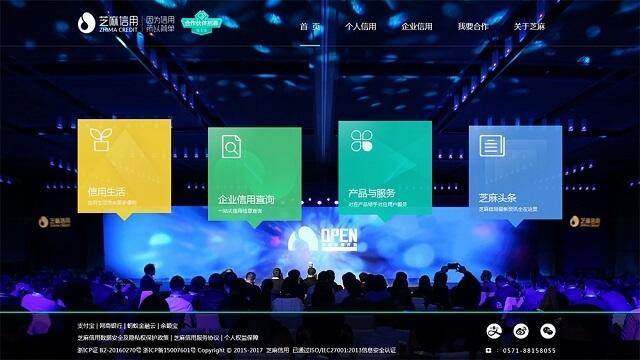 中国で生まれた最強の決済プラットフォームとは!?