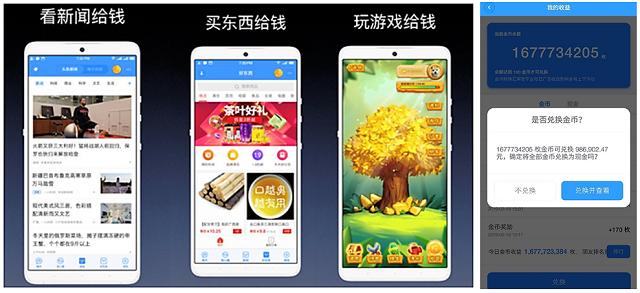 右:「聊天宝」のバグ画面
