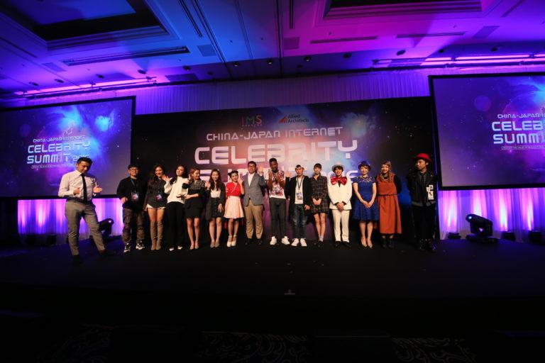 「網紅(ワンホン)」と日本の動画インフルエンサーが語った人気コンテンツの作り方とは?【Internet Celebrity Summit2016 第2部】
