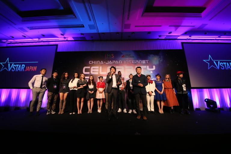 中国越境ECへの「網紅(ワンホン)」活用の可能性とは?Weiboの王高飛CEOなど日中のマーケティングのキーマンが講演【Internet Celebrity Summit2016 第1部】