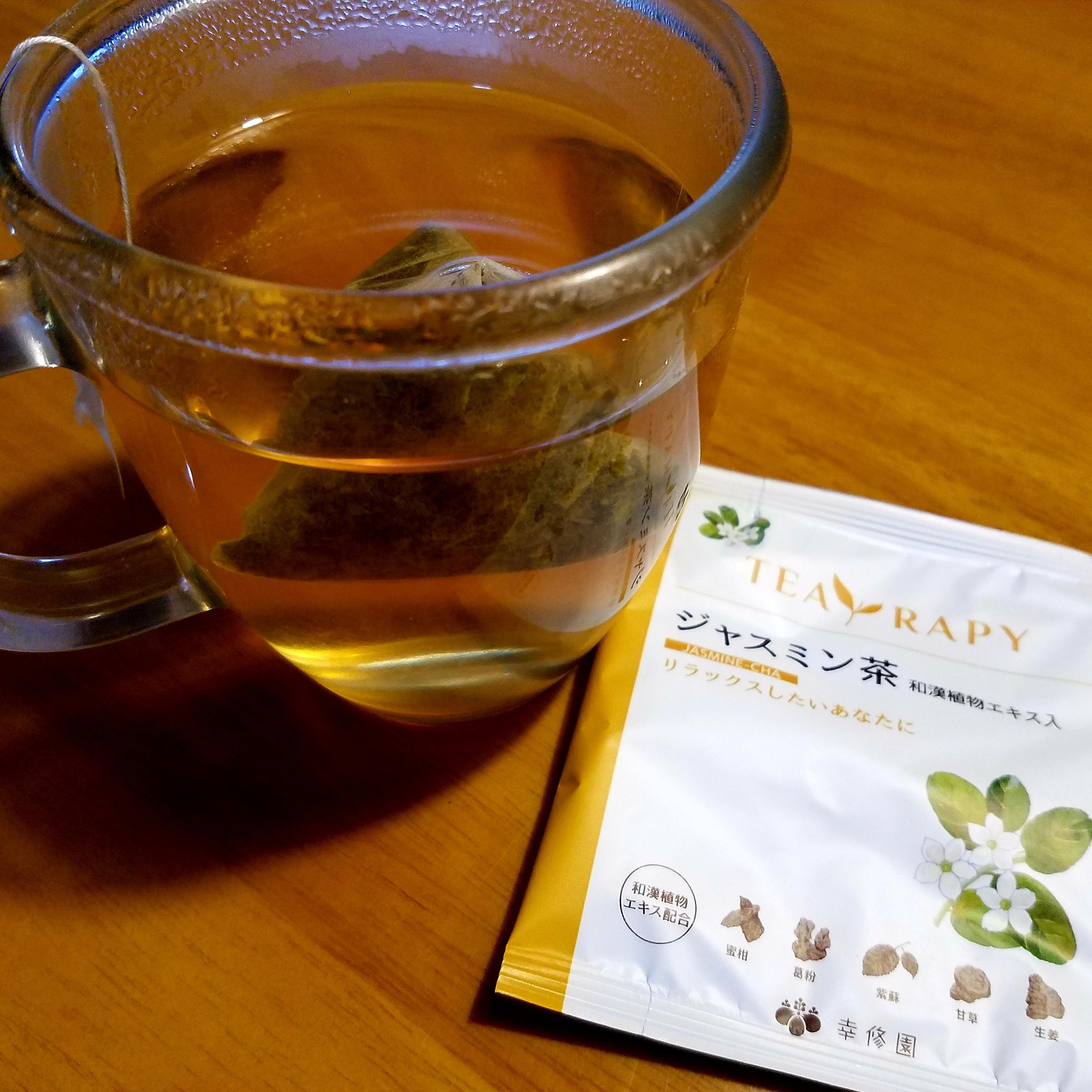 ブルックスの健康茶。