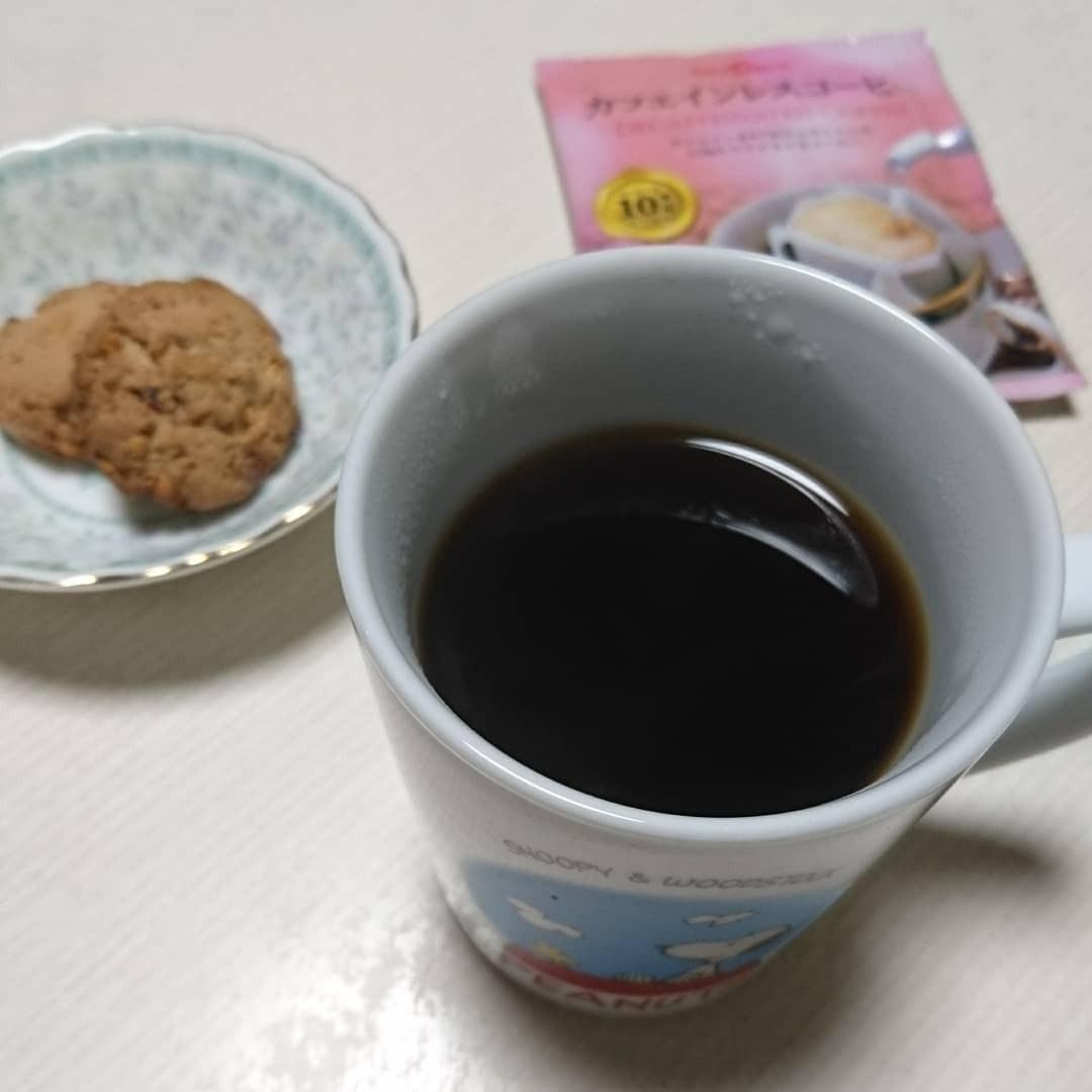 カフェインレスのコーヒー