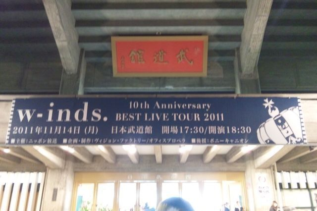 w-inds.10th ANNIVERSARY!!!!
