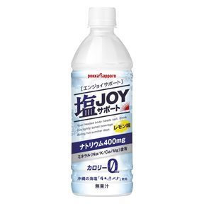 「塩JOYサポート」で快適プレー!第3回スピードゴルフ選手権参加賞