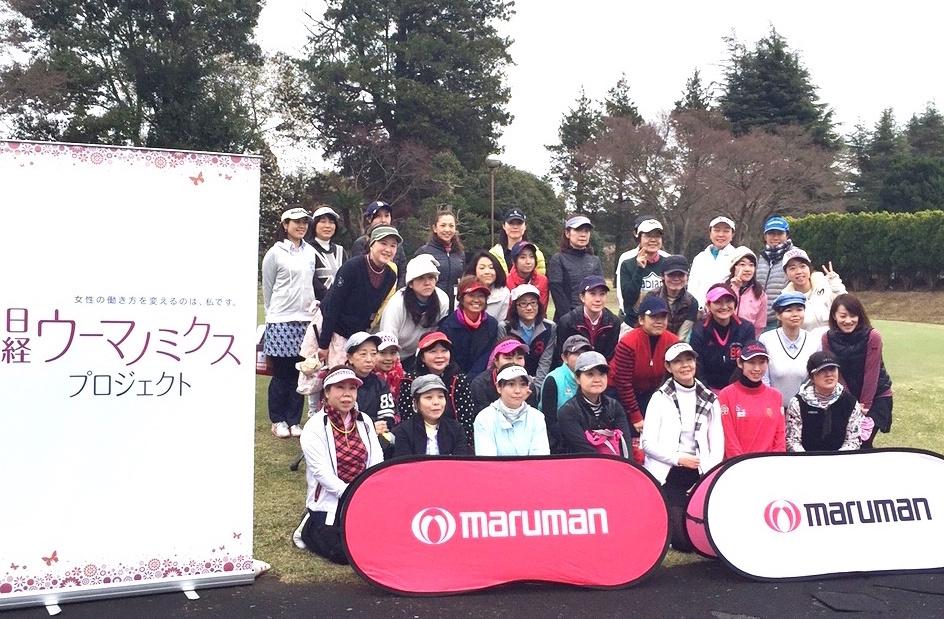 ウーマノミクスの風が吹いている。女性の「つながるチカラ」が、日本を救う!?