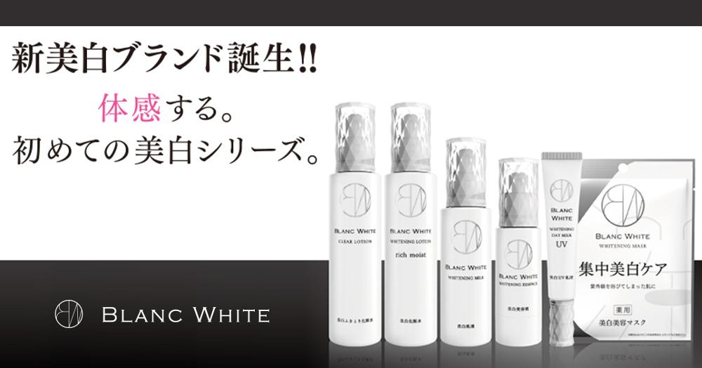 【薬用美白ふきとり化粧水】80年以上の歴史から生まれた、肌にやさしい薬用美白ふきとり化粧水