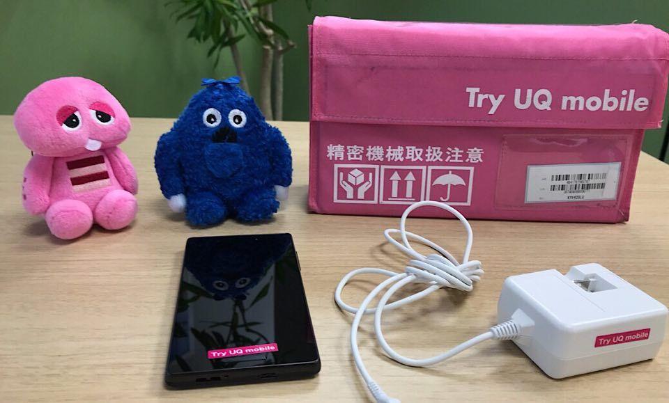 Try UQ mobile!ご利用頂いたお客さまの感想をご紹介します。
