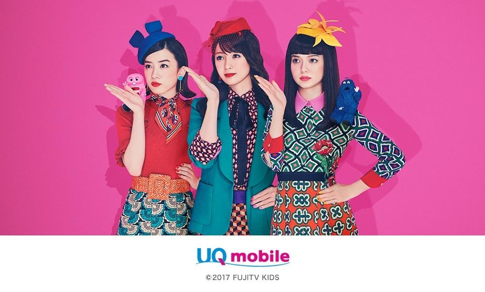 「乗りかえはUQ、だぞっ」UQモバイルの新サービスのご紹介!