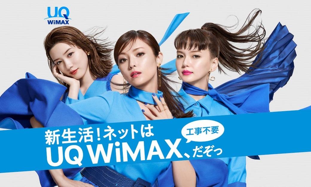 新生活のネットにピッタリ!WiMAX新製品「Speed Wi-Fi NEXT WX06」「WiMAX HOME 02」発売開始