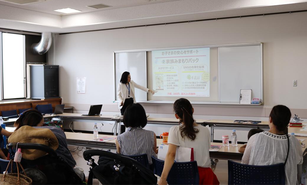 UQが「安心・安全 格安スマホ教室」を開催