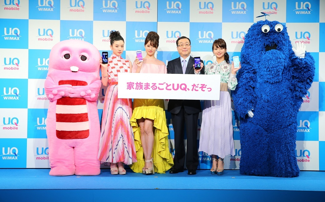 【UQ三姉妹とパパママが新CMを紹介!】2017 夏 UQ発表会レポート~裏側編~