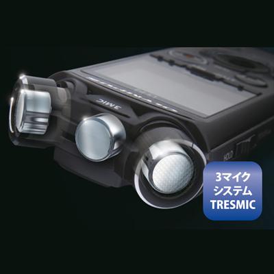 より高音質な録音ができる3マイクシステム「トレスミック」とは?