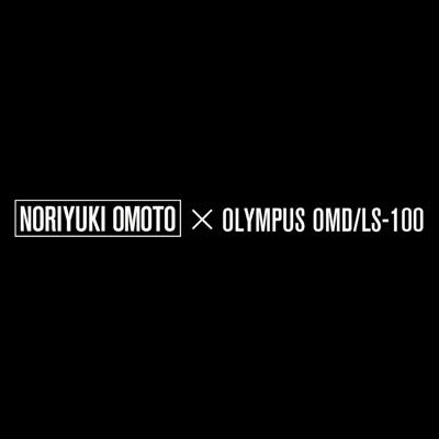 人気DJ/プロデューサー、NORIYUKI OMOTOのプレイを「OM-D E-M5 Mark II」&「LS-100」がキャッチ!