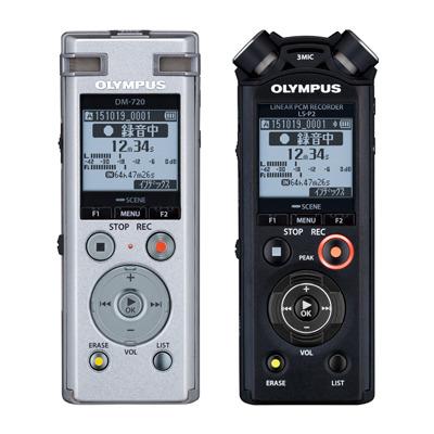 録音/再生時のあの悩みを解決! 最新製品「DM-720」と「LS-P2」を徹底解説