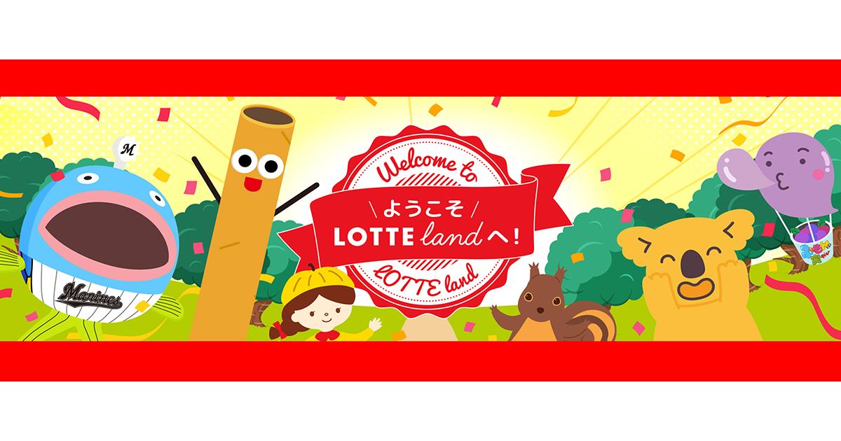 オープンキャンペーン好評実施中♪好きなお菓子・アイスを書き込んで応募しよう!