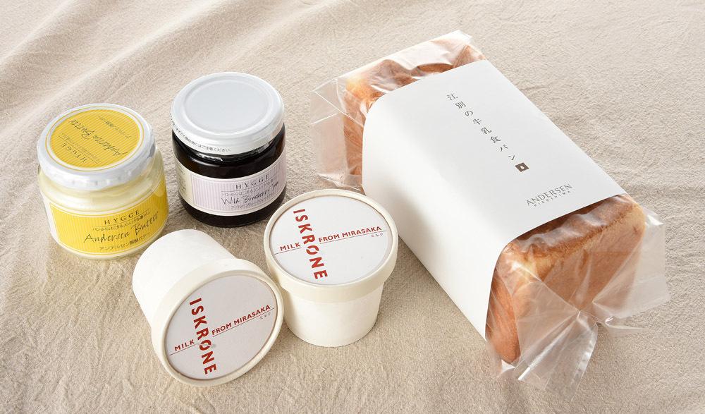 江別の牛乳食パン&フレンチトーストセット