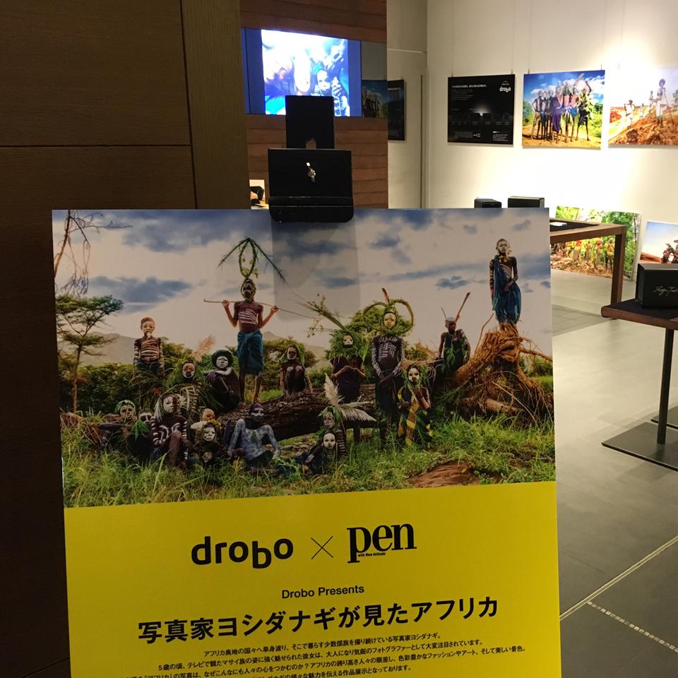【Drobo】Drobo Presents「写真家ヨシダナギが見たアフリカ」実施中です。