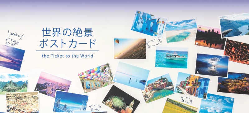 postcard_mainvisual-01