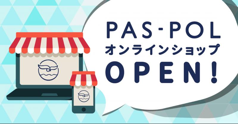 online_open-01
