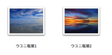 スクリーンショット 2015-08-14 16.25.05