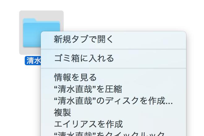 スクリーンショット 2015-11-04 21.37.09