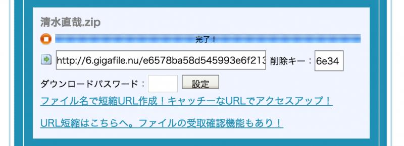 スクリーンショット 2015-11-04 21.43.17