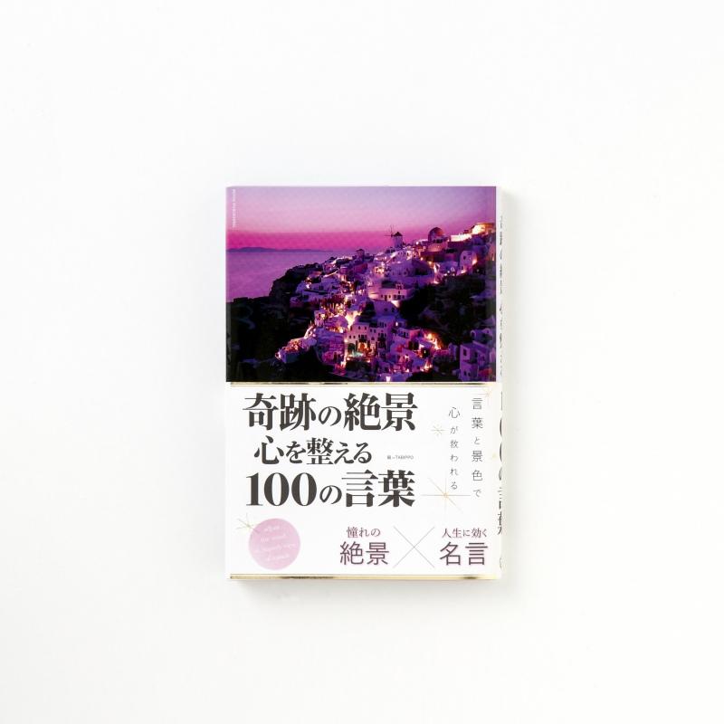 IMG_0472 copy