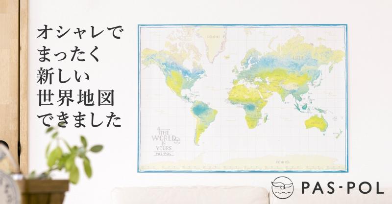 世界地図バナー-01