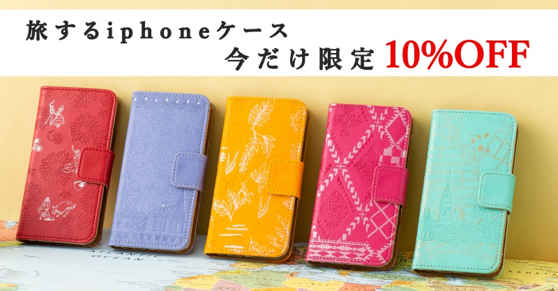 iphone-sale-01