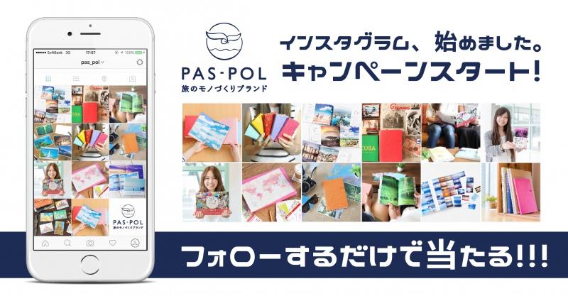 paspol-insta2-01-800x417