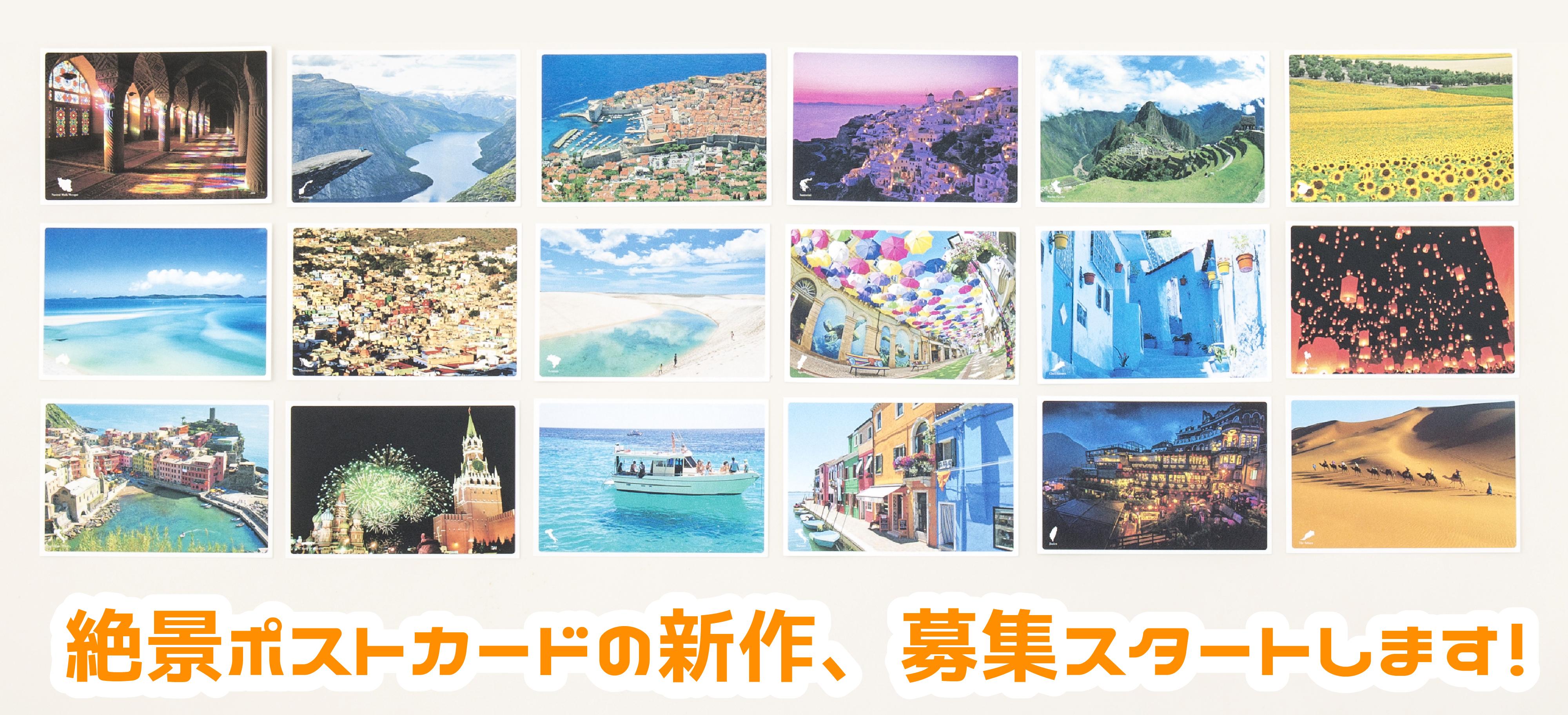 postcard2-01